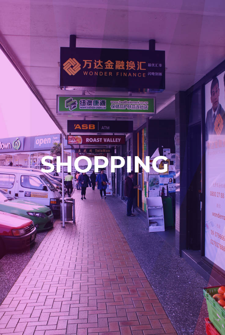 northcote shopping
